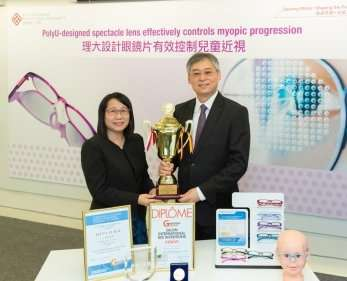 Spectacle lens designed by PolyU slows myopic progression by 60 percent