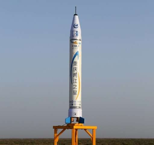 """The nine-metre (30-foot) """"Chongqing Liangjiang Star"""" rocket took off from an undisclosed test field in China's northwe"""