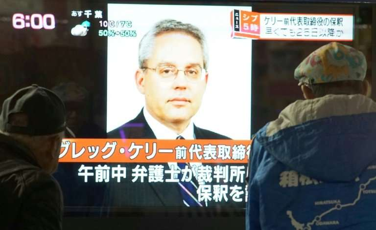 The Tokyo District Court said it had approved a request by lawyers for Greg Kelly and set bail for his release at 70 million yen