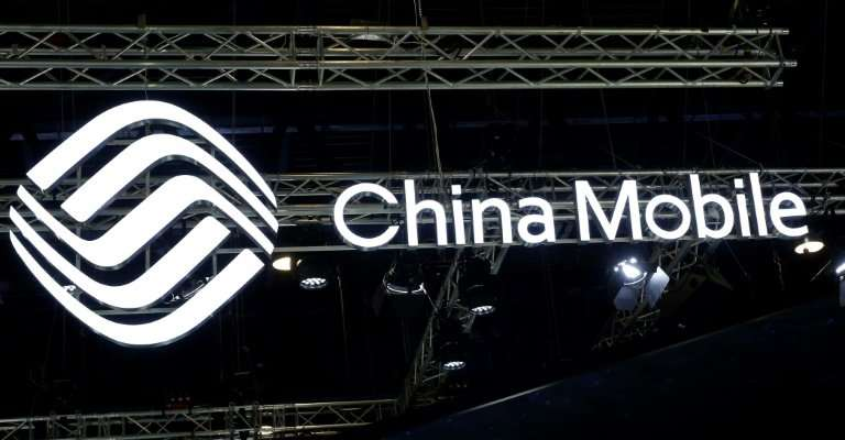 Washington said China Mobile's entry into the US market posed potential law enforcement and national security risks