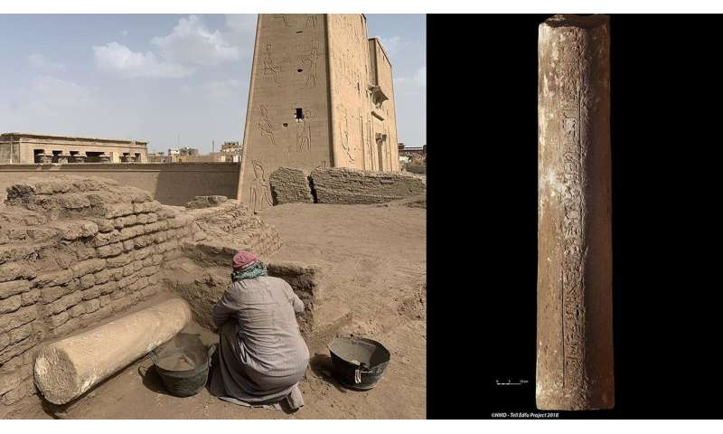 Ancient urban villa with shrine for ancestor worship discovered in Egypt