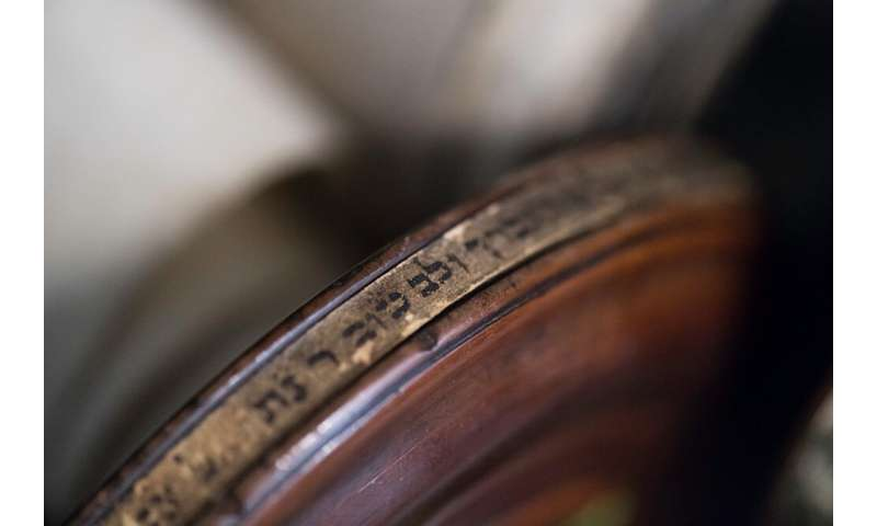 Saving the lost text of a Torah scroll