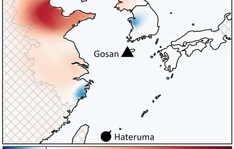 Eastern China pinpointed as source of rogue ozone-depleting emissions