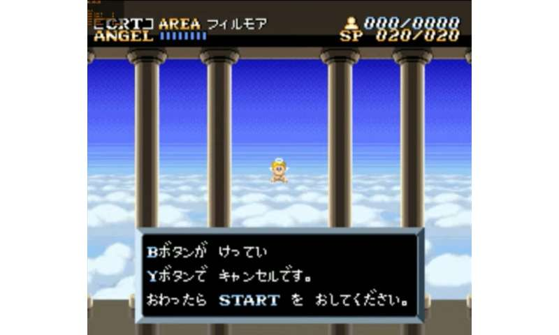 Games: RetroArch adds tool for Japanese to English