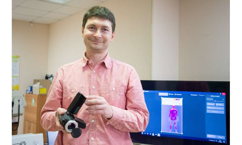 Scientists improve non-contact diagnostics of diseases in the framework of the Ural REC