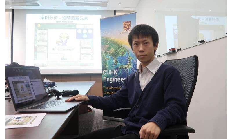 CUHK Faculty of Engineering develops browser-based analysis framework observer