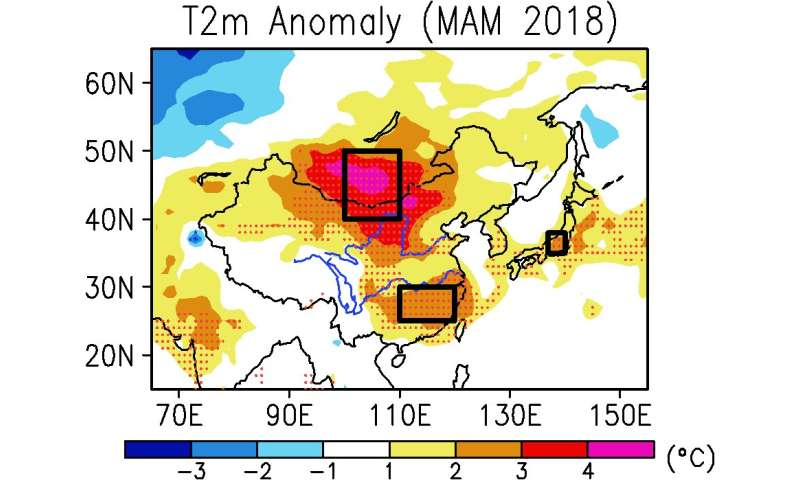 East Asian hot spring linked to the Atlantic sea surface temperature anomaly