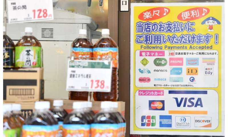 Payment cards are used for small transactions such as at vending machines or convenience stores but cash remains king