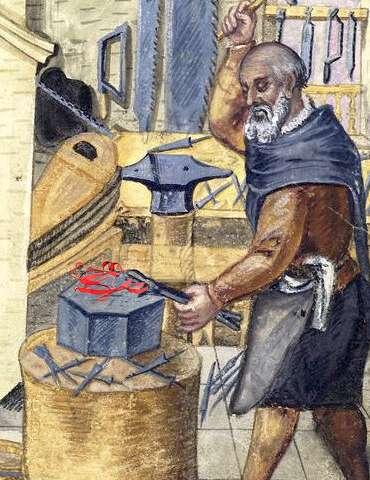 Rice advances the art of protein blacksmithing
