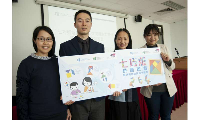 Scholar invents new tangram games to test children's visual-related literacy skills