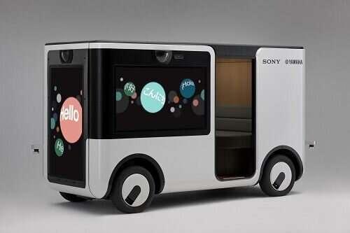Sony, Yamaha entertainment cart goes big on monitors, sensors