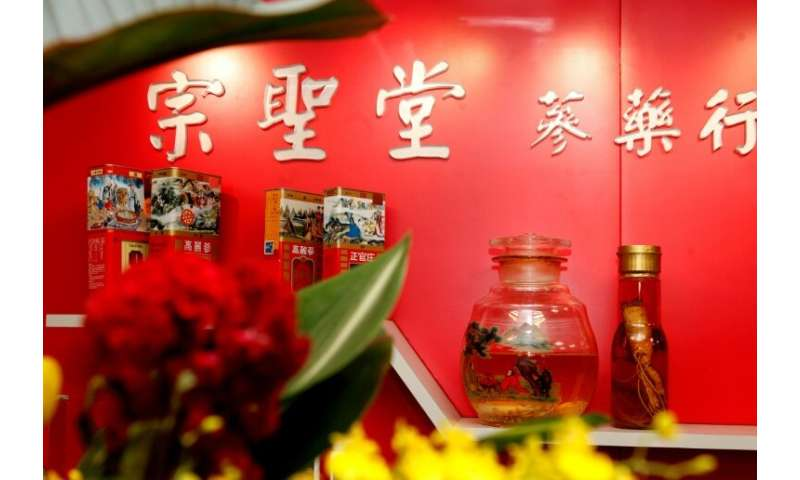 The Materia Medica lists more than 1,500 different kinds of herbs used in Chinese medicine