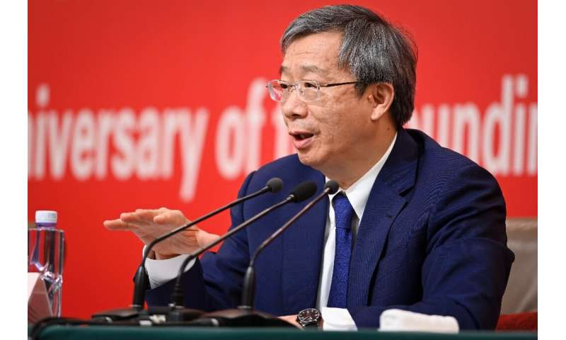 Yi Gang, President of the People's Bank of China, has said China's own digital currency would be associated with electronic paym