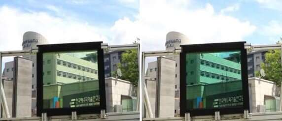 Smart window technology that automatically changes color by sunlight