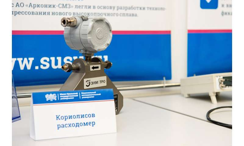 Russian scientists published datasets for correction of Coriolis flowmeter readings