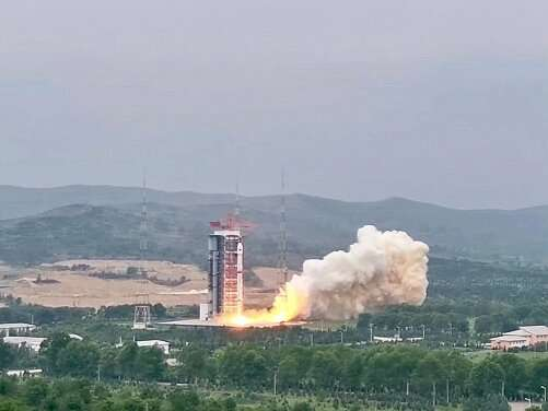 Launch of the world's first soft X-ray satellite with 'Lobster-Eye' imaging technology