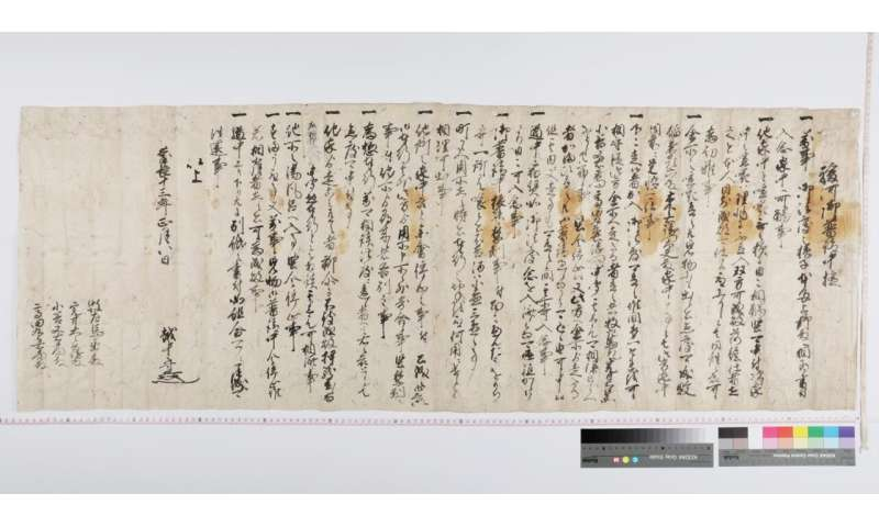 NO DRINKING! NO FIGHTING! The laws of early Edo Japan to keep the peace