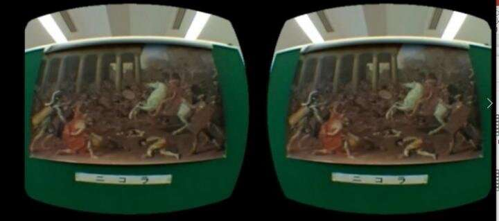 VR is not suited to visual memory?!