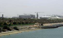 A general view of the man-made Yas Island