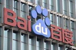 Baidu is the world's third largest Internet search engine