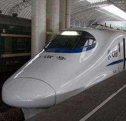 China unveils 'world's fastest train link'