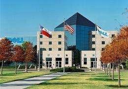Dell headquarters in Round Rock, Texas