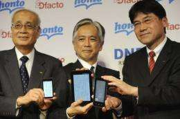 Japanese telecom giant NTT Docomo and publisher Dai Nippon Printing launch a joint e-book service