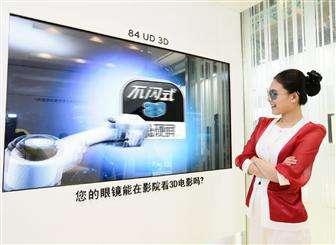 LG unveils FPR polarized 3D television