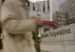News Corp. said that it had agreed to acquire 90 percent of education technology company Wireless Generation