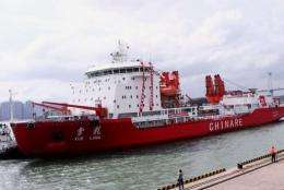 The Chinese research vessel and ice-breaker Xuelong