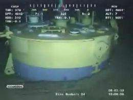 The procedure involved pumping heavy drilling fluid into the well to push leaking crude oil back