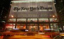 The Times Co. said its new iPad application offers more than 25 sections