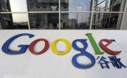 The headquarters of Internet giant Google in Beijing