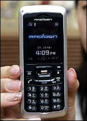 A mobile phone that can display TV