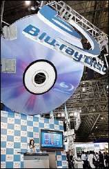 A promotion booth for teh Blu-ray Disk Association at a trade show in Tokyo