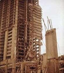 Construction strategies to avoid progressive collapse