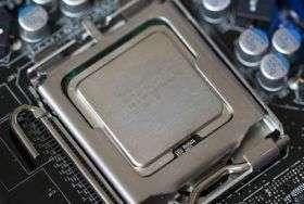 NEC Multi-Core CPU