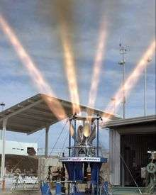 NASA Completes First Full-Scale Motor Test for Orion Spacecraft