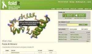 Foldit Homepage
