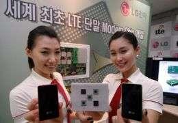 Towards 4G Phones: LG Develops World's First LTE Handset Modem Chip