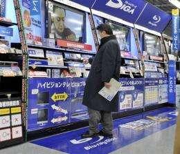 An electronics shop in Tokyo