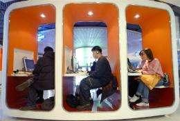 An Internet cafe in South Korea