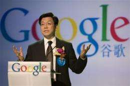 Google, music labels launch China download service (AP)