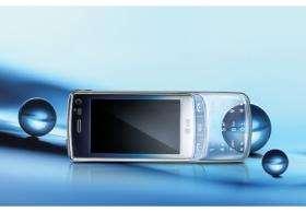 LG Unveils Transparent Mobile Phone: LG-GD900