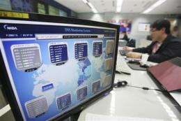 White House among targets of sweeping cyber attack (AP)