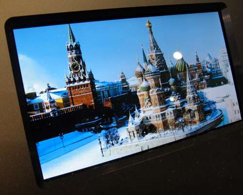 The worlds smallest 3D HD display