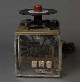 NIST digital archives seeks help in identifying mystery artifacts