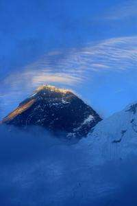 Nepal will measure exact height of Mount Everest