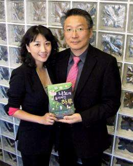 Book makes nanotech accessible to smaller readers