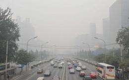 China has always said that developed nations should take responsibility for climate change